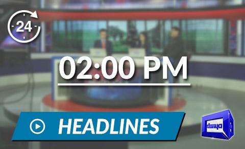 Dunya News: Program Videos,Hasb e Haal, Muzaaq Raat, Nuqta